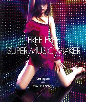 FREE FREE/SUPER MUSIC MAKER CD
