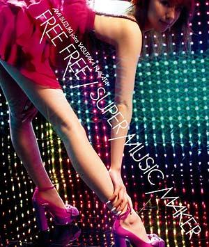 FREE FREE/SUPER MUSIC MAKER CD+DVD