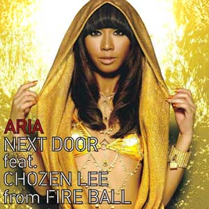 ARIA - NEXT DOOR feat. CHOZEN LEE from FIRE BALL