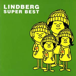 LINDBERG - SUPER BEST