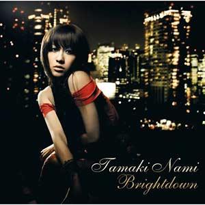 Nami Tamaki - Brightdown [CD]