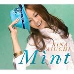 Rina Aiuchi - Mint