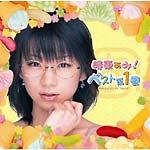 Ami Tokito - Ami Tokito! BEST dai 1-kan