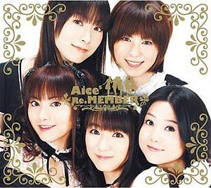 Aice5 - re.MEMBER - Limited Edition - Final Single