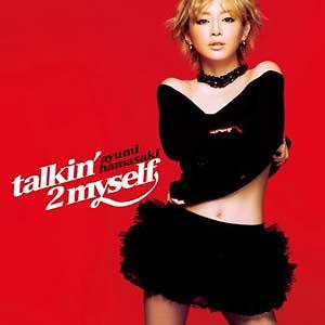 Hamasaki Ayumi - talkin' 2 myself [CD]