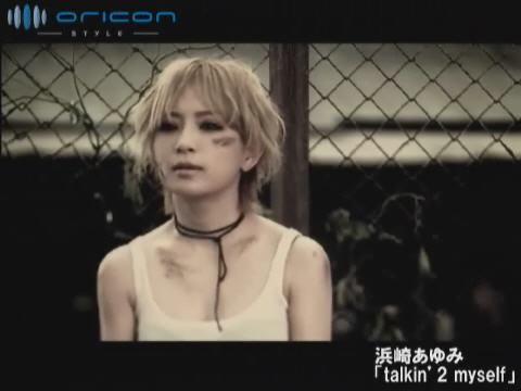 Hamasaki Ayumi - talkin' 2 myself [Oricon Style Video Clip]