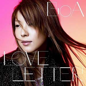 BoA - LOVE LETTER [CDS+DVD]