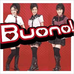Buono! - HONTO no jibun [CDS]