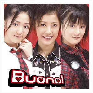 Buono! - HONTO no jibun [CD+DVD]