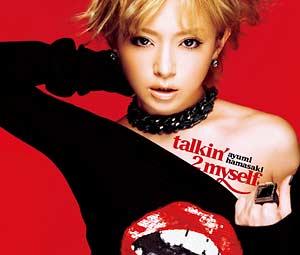 Hamasaki Ayumi - talkin' 2 myself [CD+DVD]