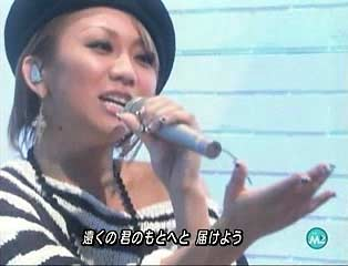 "Koda Kumi Live Performance ""Ai no Uta"" on Music Station"