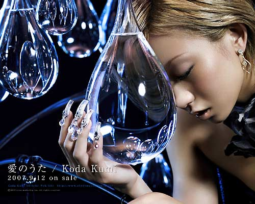 Koda Kumi - Ai no Uta (Single) [Wallpaper 2]