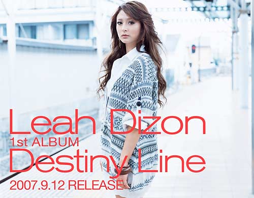 Leah Dizon - Destiny Line - 1st Album - Preview