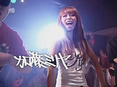 Kato Miliyah - FUTURECHECKA feat. SIMON, COMA-CHI & TARO SOUL [PV]