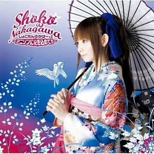 Nakagawa Shoko - Shokotan Coverx2 [CD](regular)