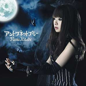 Antoinette Blue - Nana Kitade [Single]