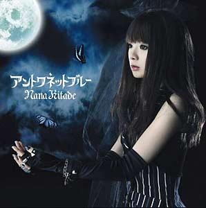 Antoinette Blue - Nana Kitade [Single]
