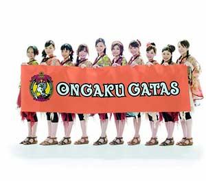 Ongaku Gatas - NarihajimetaKoi no Bell [CD]
