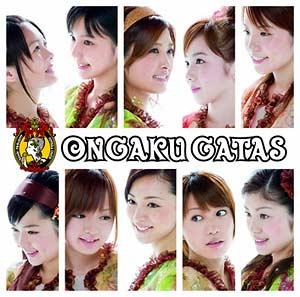 Ongaku Gatas - Nari Hajimeta Koi no BELL [CD+DVD]