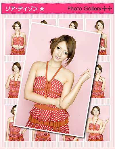 [ORICON] Leah Dizon Photo Gallery
