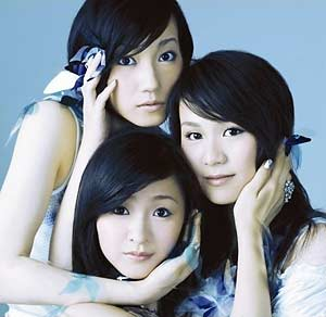 Perfume - POLYRHYTHM (CDS)