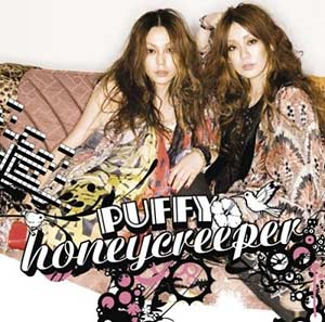 [Album] PUFFY - honeycreeper