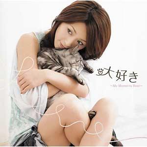 Sakai Noriko - Daisuki ~My Moments Best~ (Album)