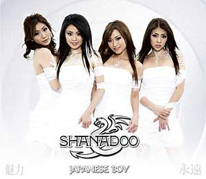 SHANADOO - Japanese Boy (2 Track Single)