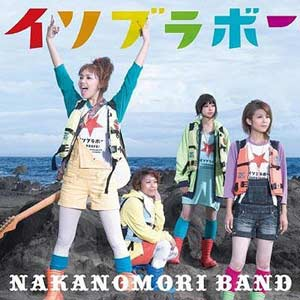 [TECI-127] ISOBRAVO / Yuki - Nakanomori BAND (CD+DVD)