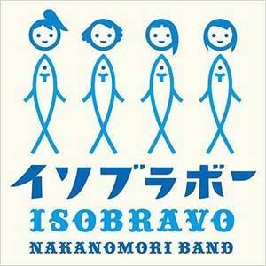 [TECI-128] ISOBRAVO / Yuki - Nakanomori BAND (CDS)