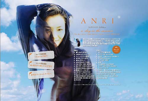 """10/14 Update! ANRI a day in the summer The Best from """"16th Summer Breeze"""" & """"OPUS 21″ Special Site"""