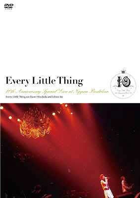 [AVBD-91473] Every Little Thing 10th Anniversary Special Live at Nippon Budokan (DVD)