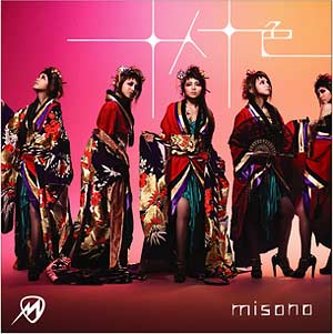 [AVCD-31318] misono - Juunin Toiro (Single CD+DVD)
