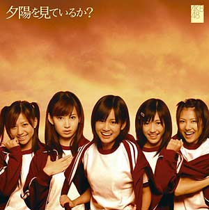 [DFCL-1405] AKB48 - Yuuhi wo Miteiru Ka? (Single CD-LE)