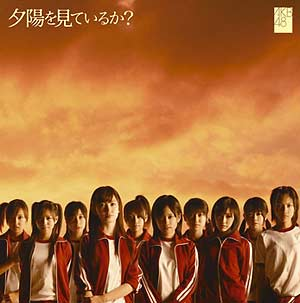 [DFCL-1406] AKB48 - Yuuhi wo Miteiru Ka? (Single CD)
