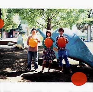 [ESCL-3012] Ikimono Gakari - Akaneiro no Yakusoku (Single)