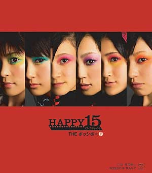[GFCG-11108] THE Possible - HAPPY 15 (Single)
