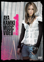 [GZBA-8001] AYA KAMIKI MUSIC VIDEO #1″ (DVD)
