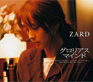 [JBCJ-4003] Sakai Izumi (ZARD) - Glorious Mind (Single)