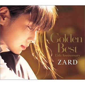 [JBCJ-9019] ZARD - Golden Best ~15th Anniversary~ (Album CD)