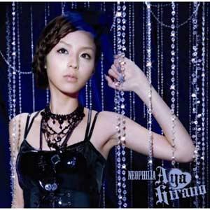 [LACM-4430] Aya Hirano - Neophilia (Single CD)