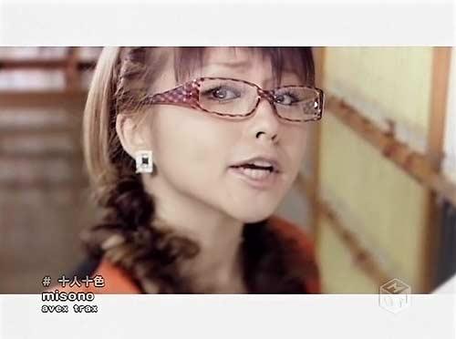 [PV] misono - Juunin Toiro