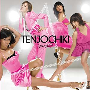 [RZCD-45738/B] Tenjo Chiki - Graceful 4 (Album CD+DVD)