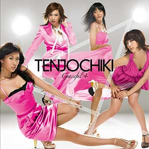 [RZCD-45739] Tenjo Chiki - Graceful 4 (Album CD)