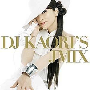 [UMCK-1238] DJ KAORI - DJ KAORI'S JMIX (Album)