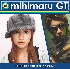 [UPCH-9400] mihimaru GT - I SHOULD BE SO LUCKY / Ai Kotoba (Single CD+DVD)