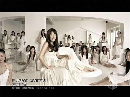 [PV] Yuna Ito - Urban Mermaid