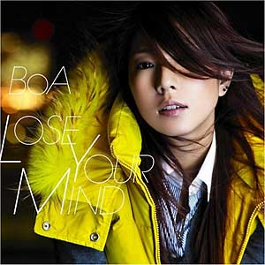 [AVCD-31637/B] BoA - LOSE YOUR MIND feat.Yutaka Furukawa from DOPING PANDA (Single CD+DVD)