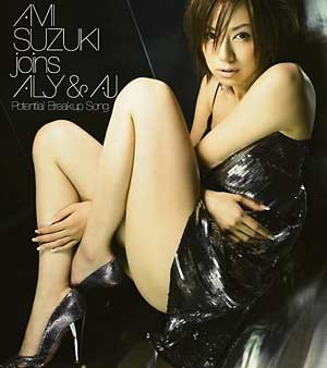 [AVCD-31327] Suzuki Ami joins ALY&AJ - Potential Breakup Song (Single CD)