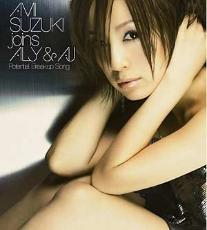 [AVCD-31326] Suzuki Ami joins ALY&AJ - Potential Breakup Song (Single CD+DVD)